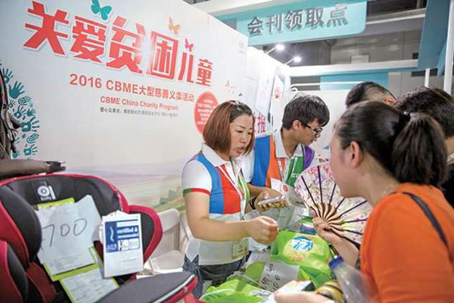 CBME China Charity Program